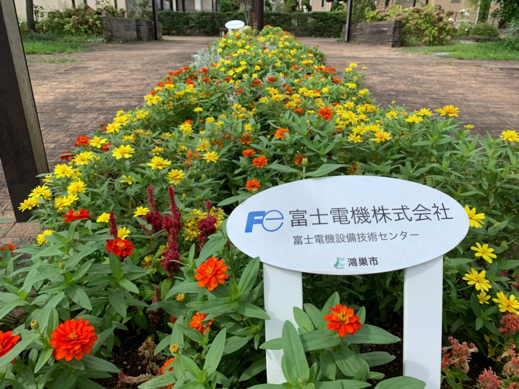 スポンサー花壇